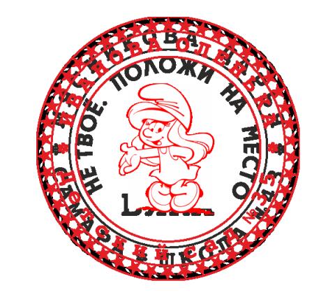 Шаблон ДЕТСКИЕ 02