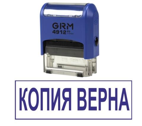 КОПИЯ ВЕРНА 01