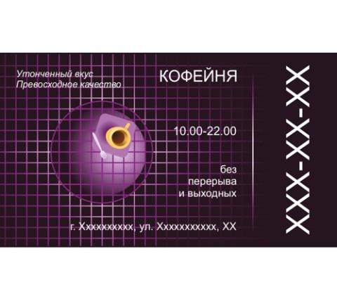 Шаблон Е018